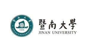 成功案例:暨南大学