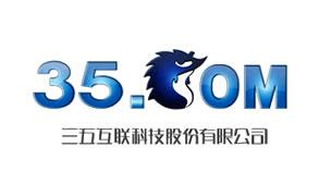 http://www.idc.fj.cn/?id=11|福建云企业