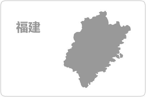福建电信资源池介绍